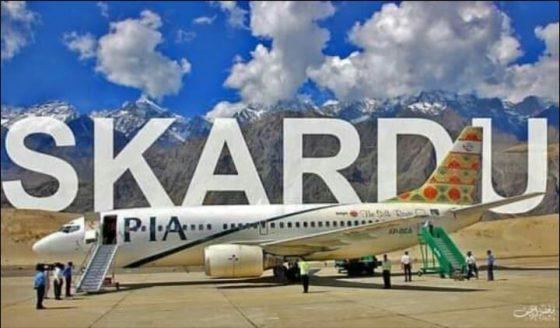 Skardu by air trip