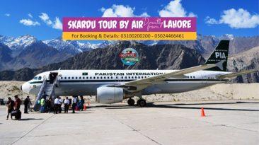 skardu by air Tour