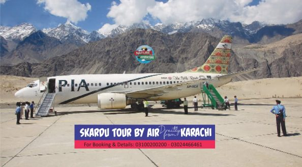 skardu by air from karachi