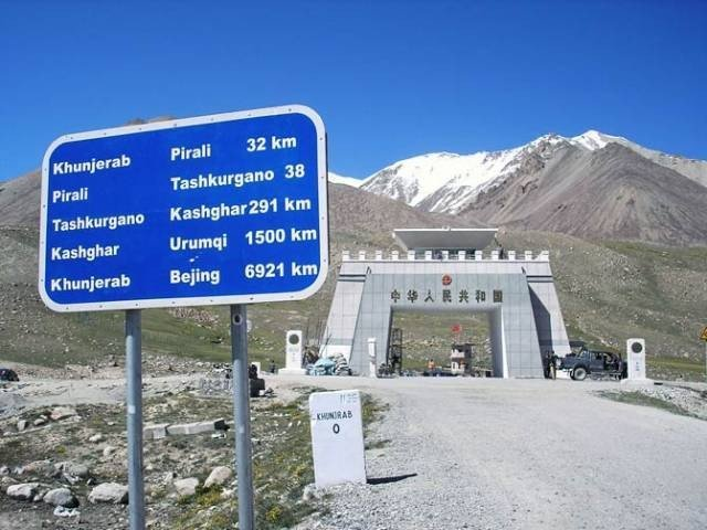 Tour to Hunza Khunjerab Pass Naran